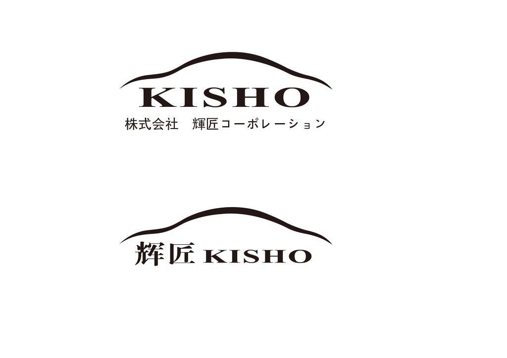 Logo Kisho Corporation